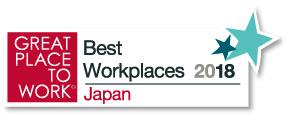 2018年「働きがいのある会社」ランキングでベストカンパニーを受賞しました