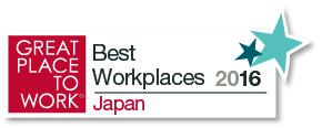 2016年「働きがいのある会社」ランキングでベストカンパニーを受賞しました